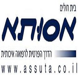 אסותא לוגו