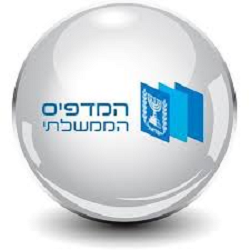 המדפיס הממשלתי לוגו