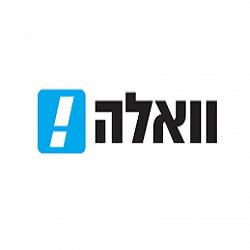וואלה לוגו_1