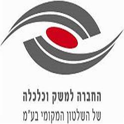 חברה למשק וכלכלה לוגו