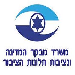 מבקר המדינה לוגו