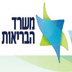 משרד הבריאות לוגו_2