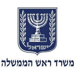 משרד ראש הממשלה לוגו
