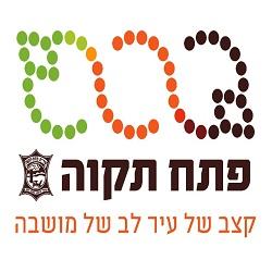 עיריית פתח תקווה לוגו