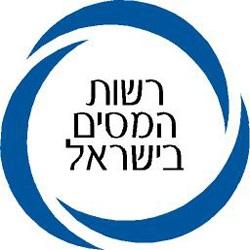 רשות המיסים לוגו