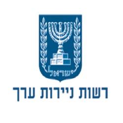 רשות ניירות ערך לוגו