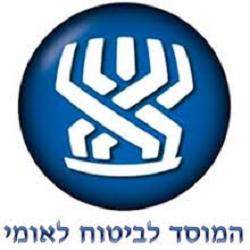 ביטוח לאומי לוגו