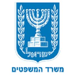 משרד המשפטים לוגו_1